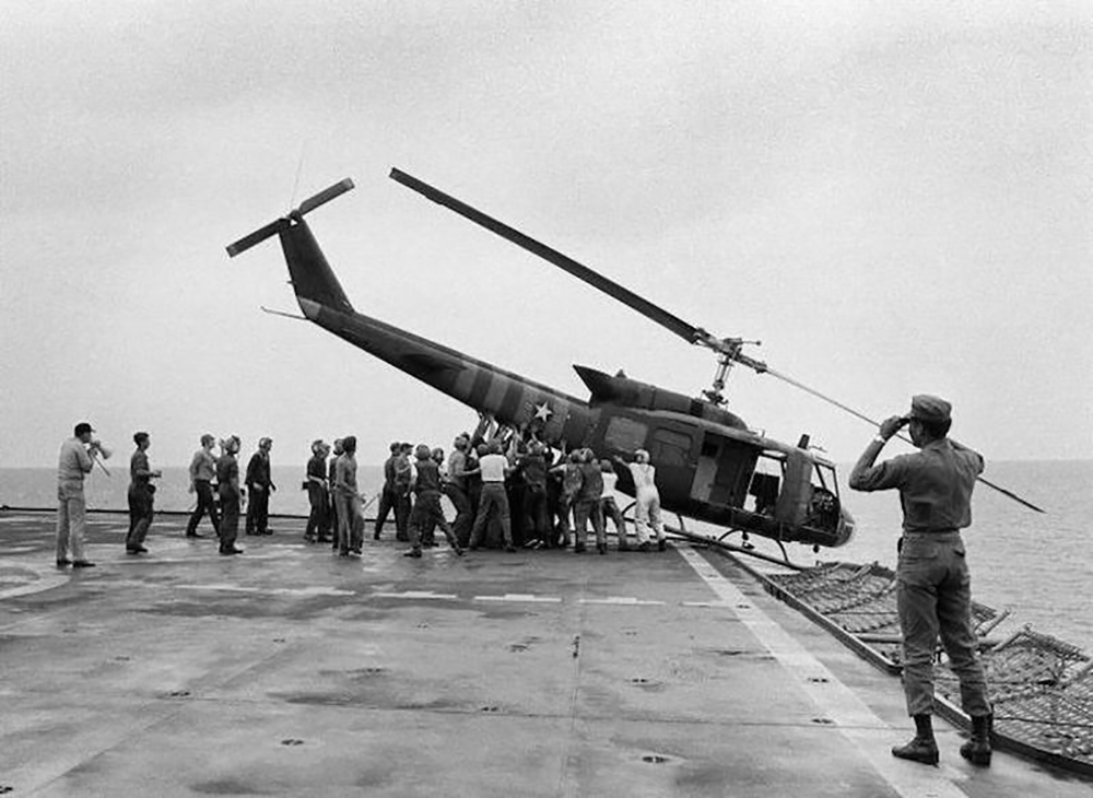 South Vietnamese Army Helicopter
