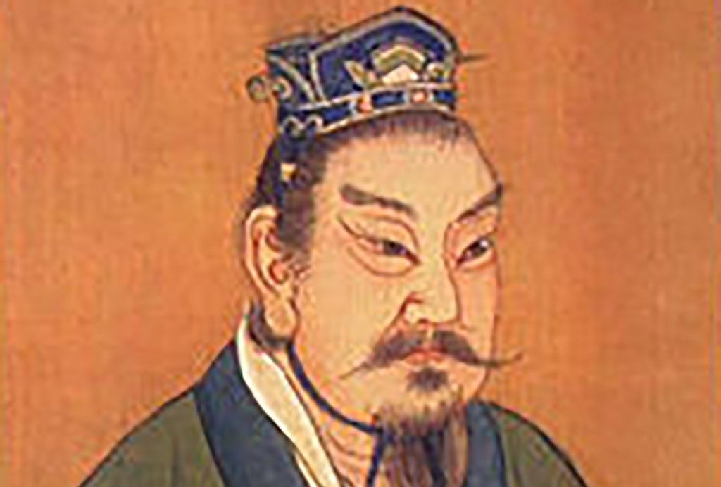 Bai Qi