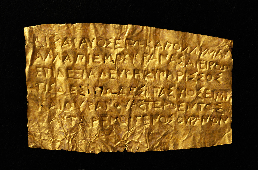 funeral passports for the dead Ancient Greece