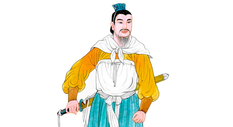 Painting of Ha Xin