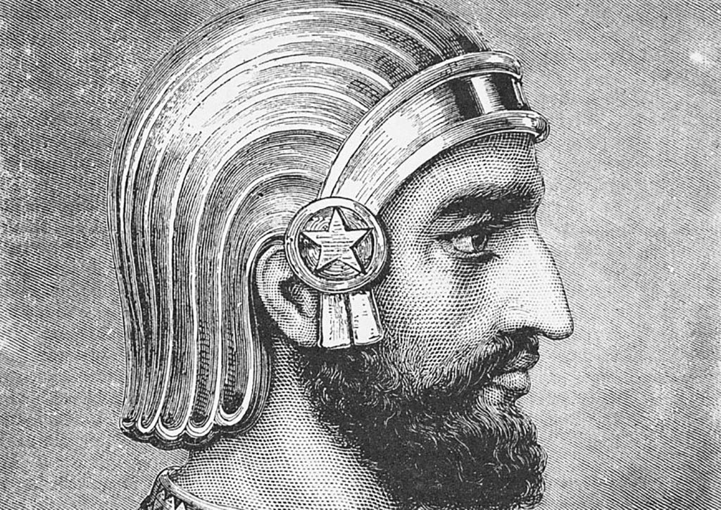 Portrait of Cyrus