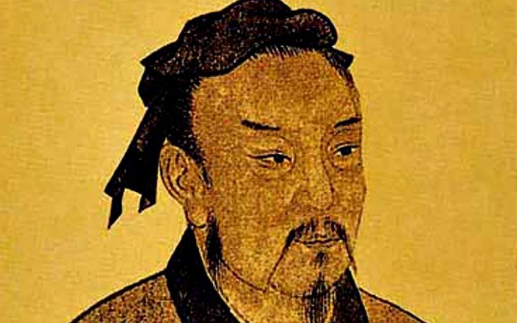 Image of Tzu
