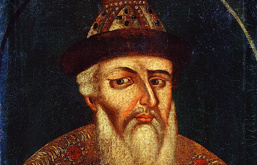 Portrait of Ivan IV