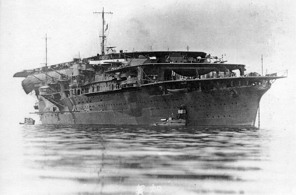 Japanese aircraft carrier