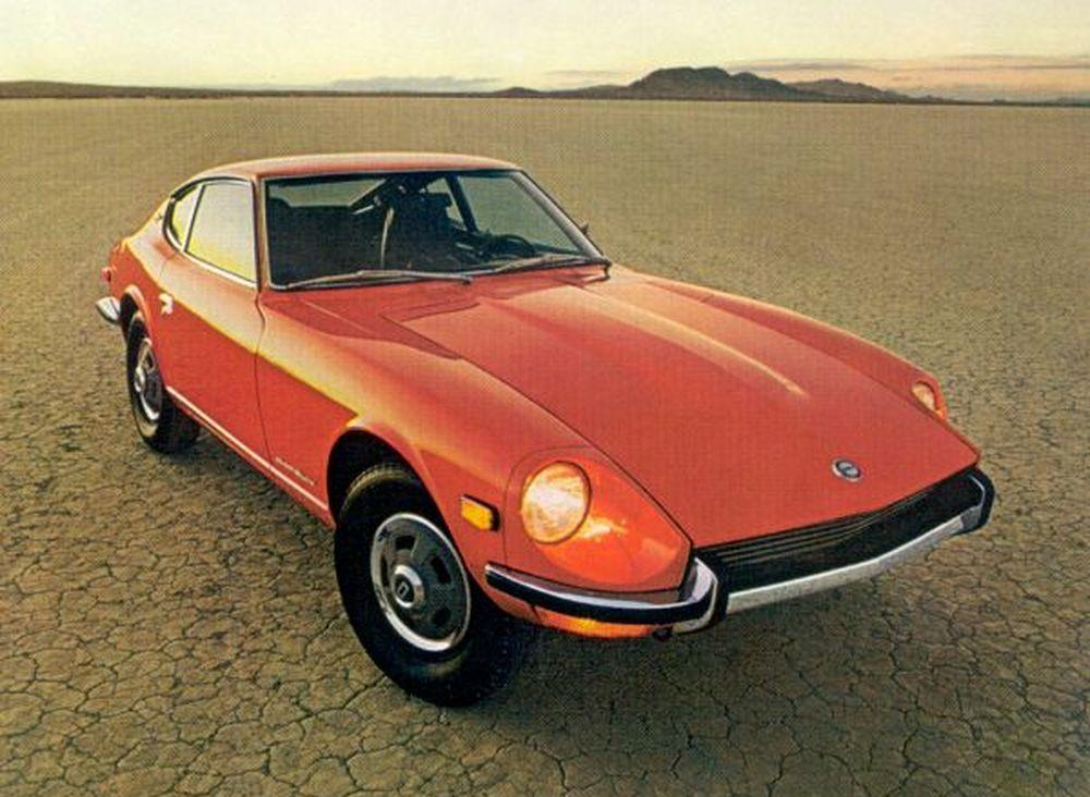 1971 Nissan/Datsun 240Z