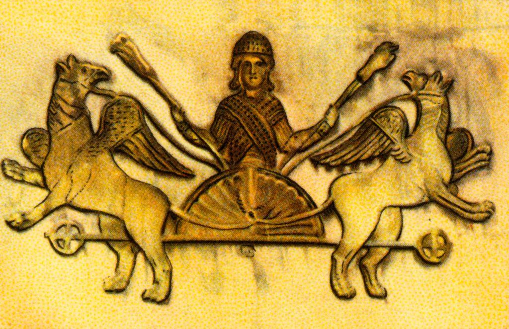 Relief of Alexander