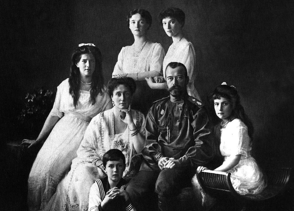 Portrait of the Romanovs