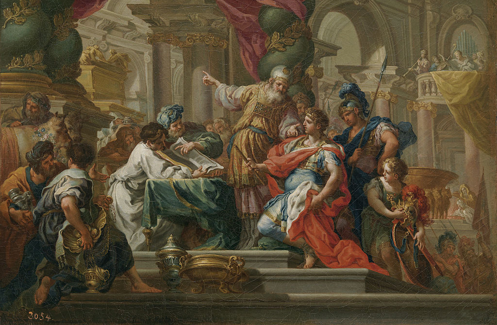 Alexander in the temple of Jerusalem