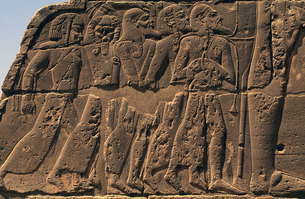 Relief of Mesopotamia
