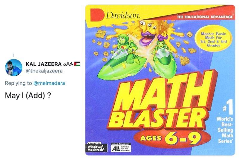 a picture of math blaster