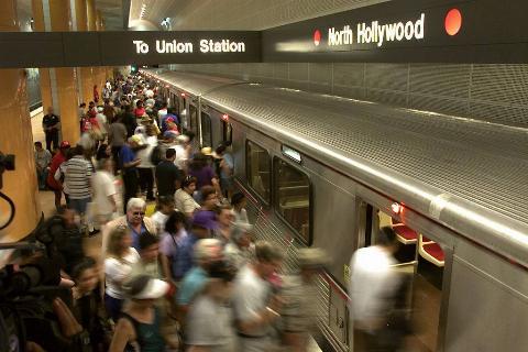 Metro Rail extension
