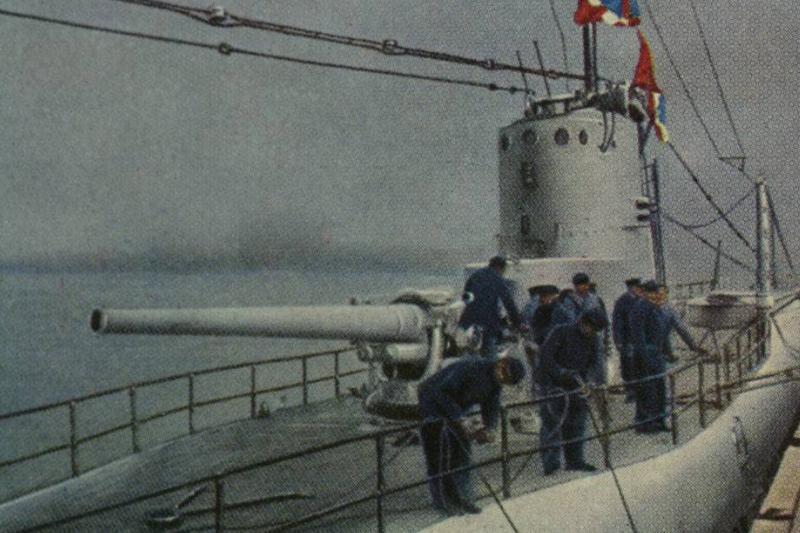 Painting of American submarine
