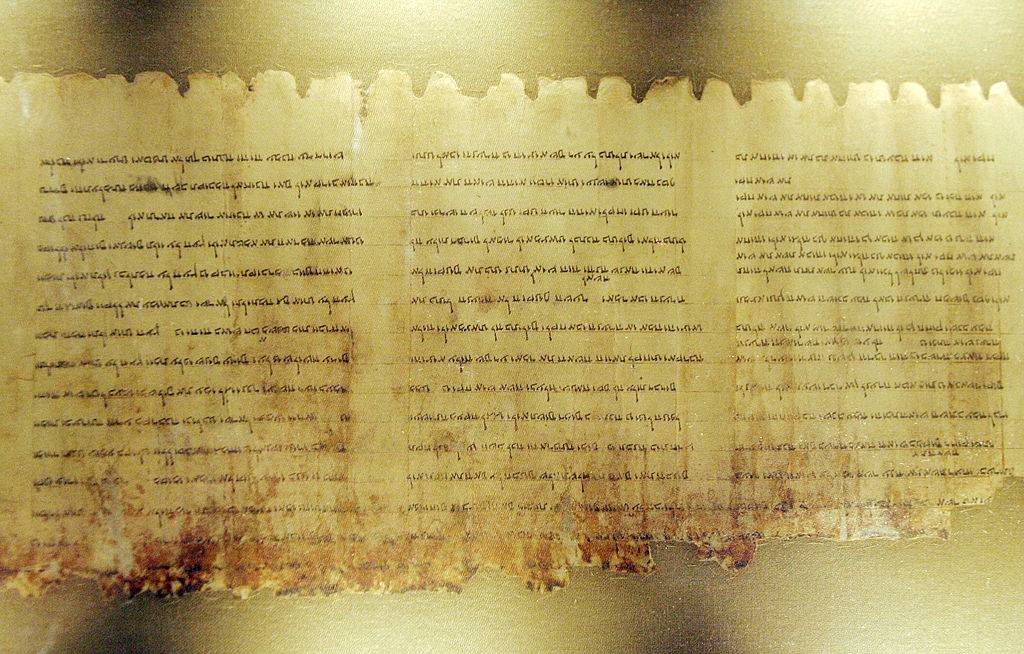 Portion of the Dead Sea Scrolls