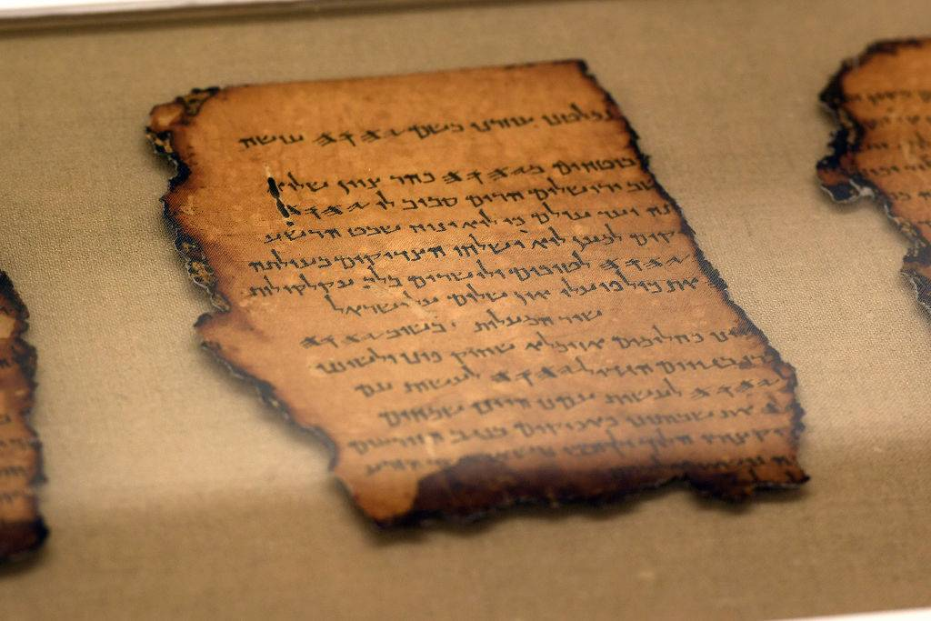 Fragment of the Dead Sea Scrolls