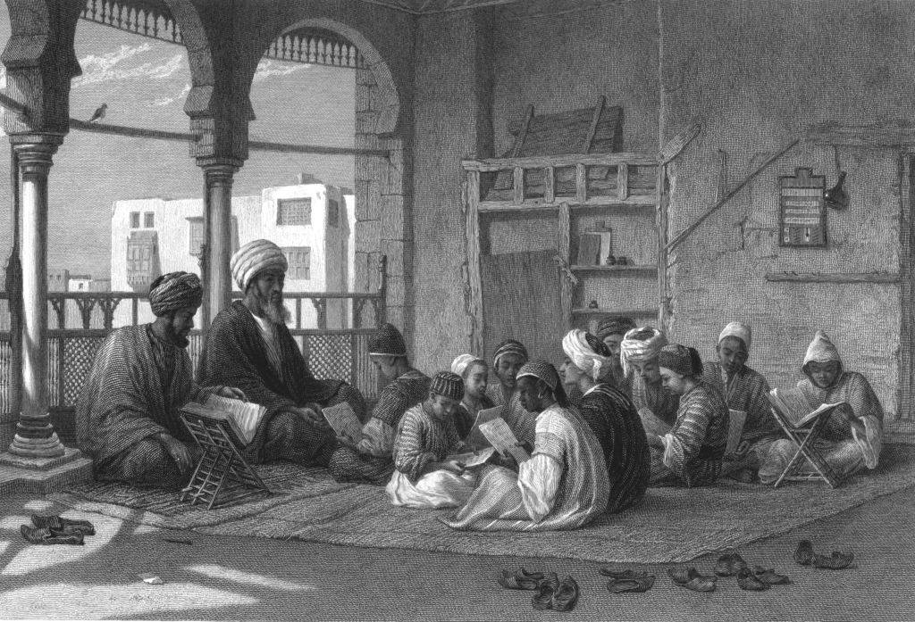 Ancient Arabic school