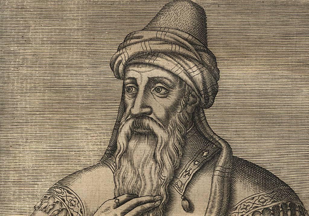 Sketch of Saladin