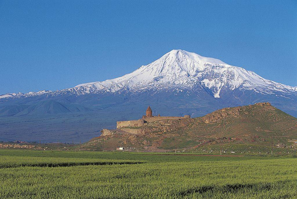 Photo of Mount Ararat