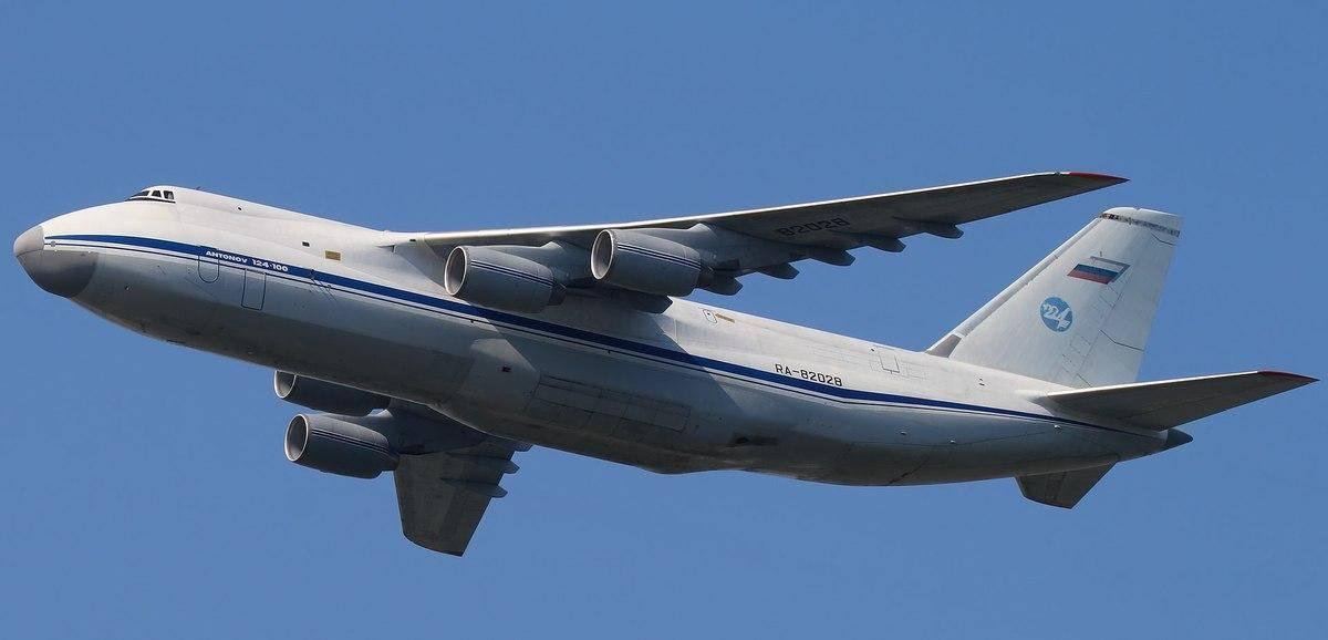 An-124-100-68928