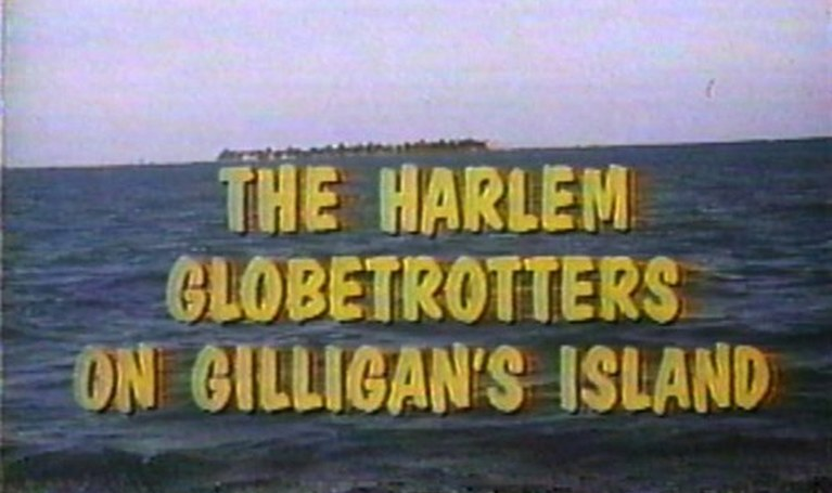 The_Harlem_Globetrotters_on_Gilligan's_Island