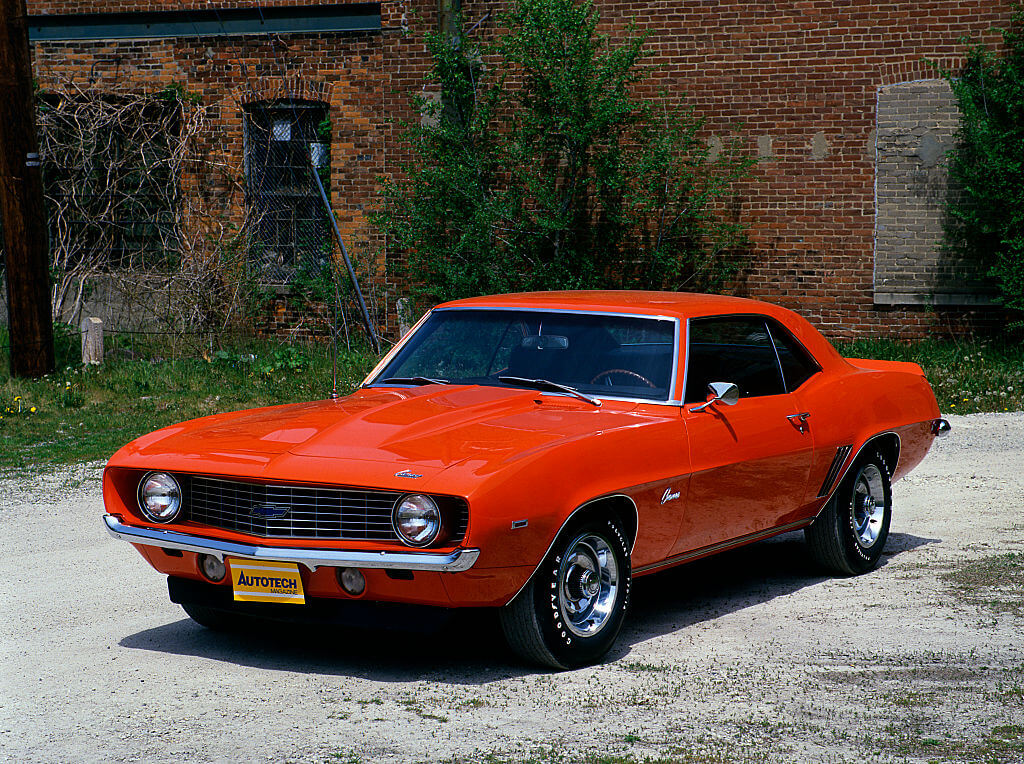 Camaro Copo exclusive model
